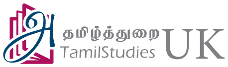 TamilStudiesUK - SOAS University of London