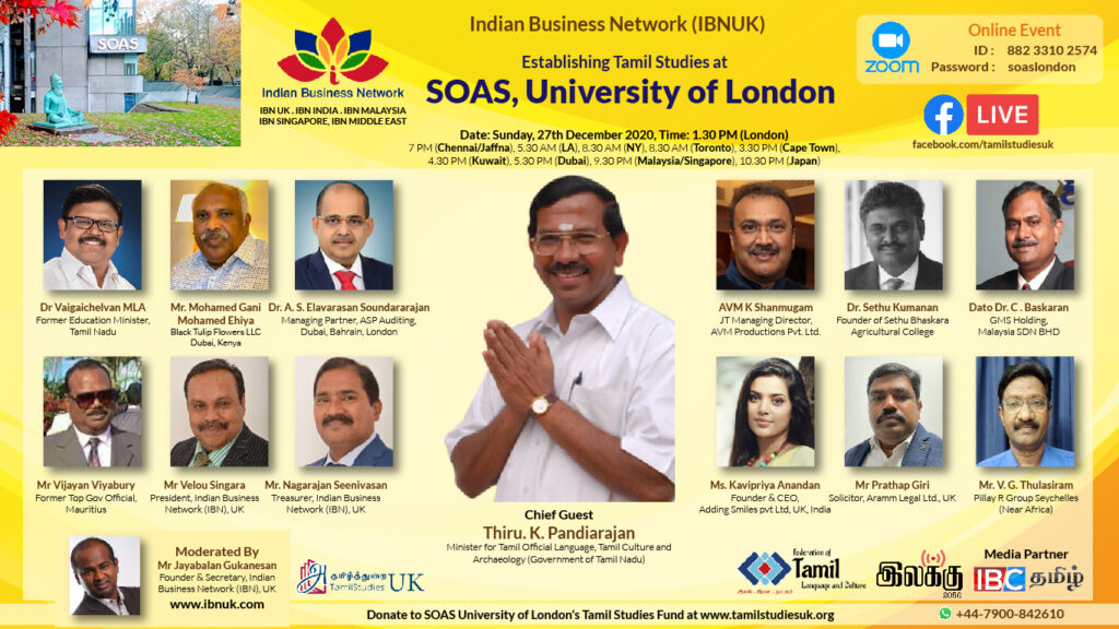 TamilStudiesUK – 4th International Campaign